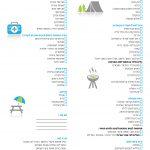 camp_list (3)