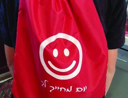 bag_site2